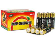 Батарейки пальчиковые из Китая